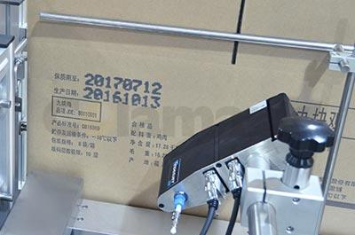 A751LC Vertical Carton Labeling Machine